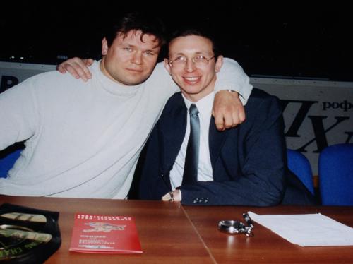 Максим Тарасов и Олег Тактаров