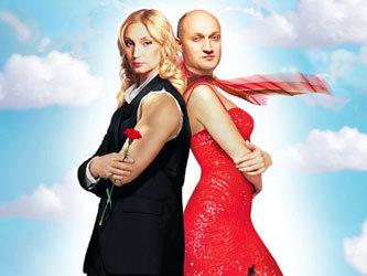 отрывки из фильмов про любовь смотреть онлайн