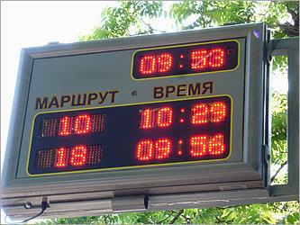 На остановках Ярославля появились новые информационные табло.