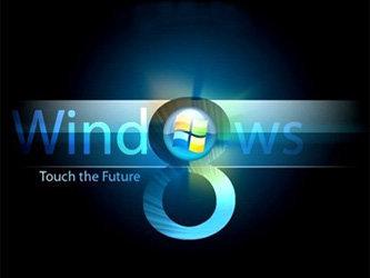 Бета-версию Windows 8 стоит ожидать в третьем квартале