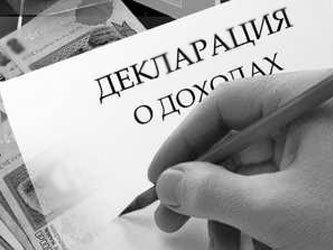 Утвержден порядок представления лицом, поступающим на должность руководителя краевого госучреждения, сведений о доходах и имуществе