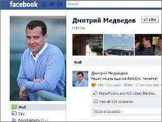 Дмитрий Медведев решил освоить Facebook
