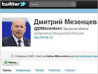 """Губернатор Приангарья завел блог в """"Твиттере"""""""
