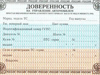 Forex новосибирск