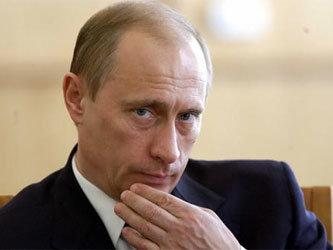 Итальянские СМИ нашли плагиат в диссертации Путина Политика  Владимир Путин Фото с сайта nnm ru