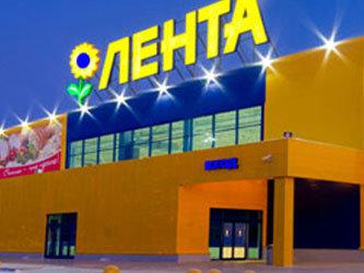 В новосибирских гипермаркетах «Лента» выявлены завышенные цены