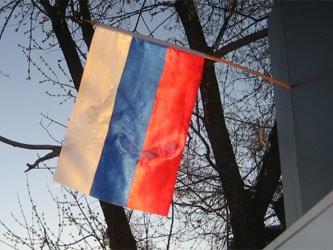 Российский флаг фото sibnet ru