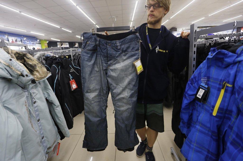 одежда для сноуборда интернет магазин