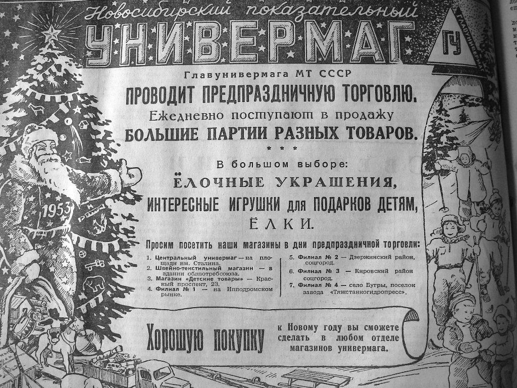 http://info.sibnet.ru/ni/409/409683_59_1419702146_195217.jpg