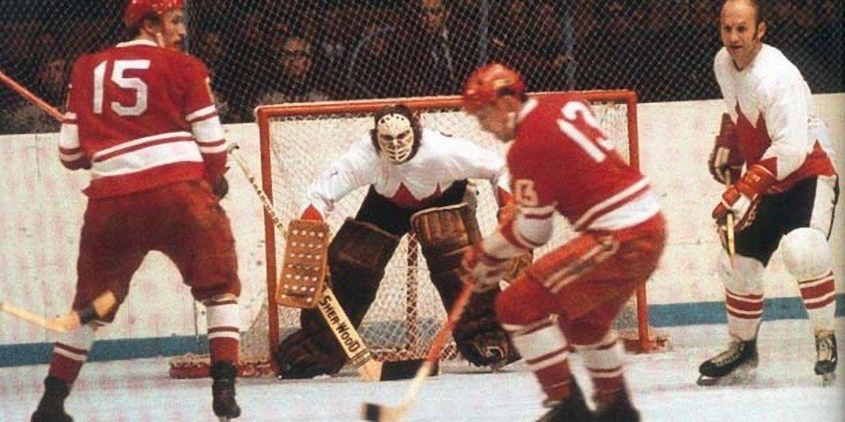 Трансляция матчей ссср канада 1972 смотреть онлайн 20 фотография