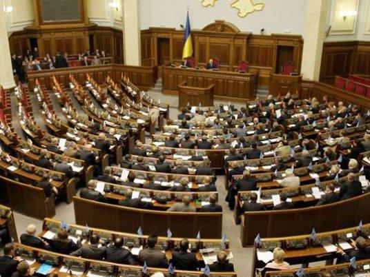 Украина назначила день «начала российской оккупации»