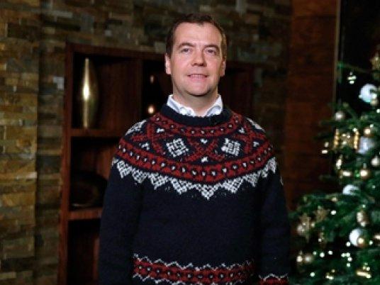 Медведев путин новогоднее поздравление с