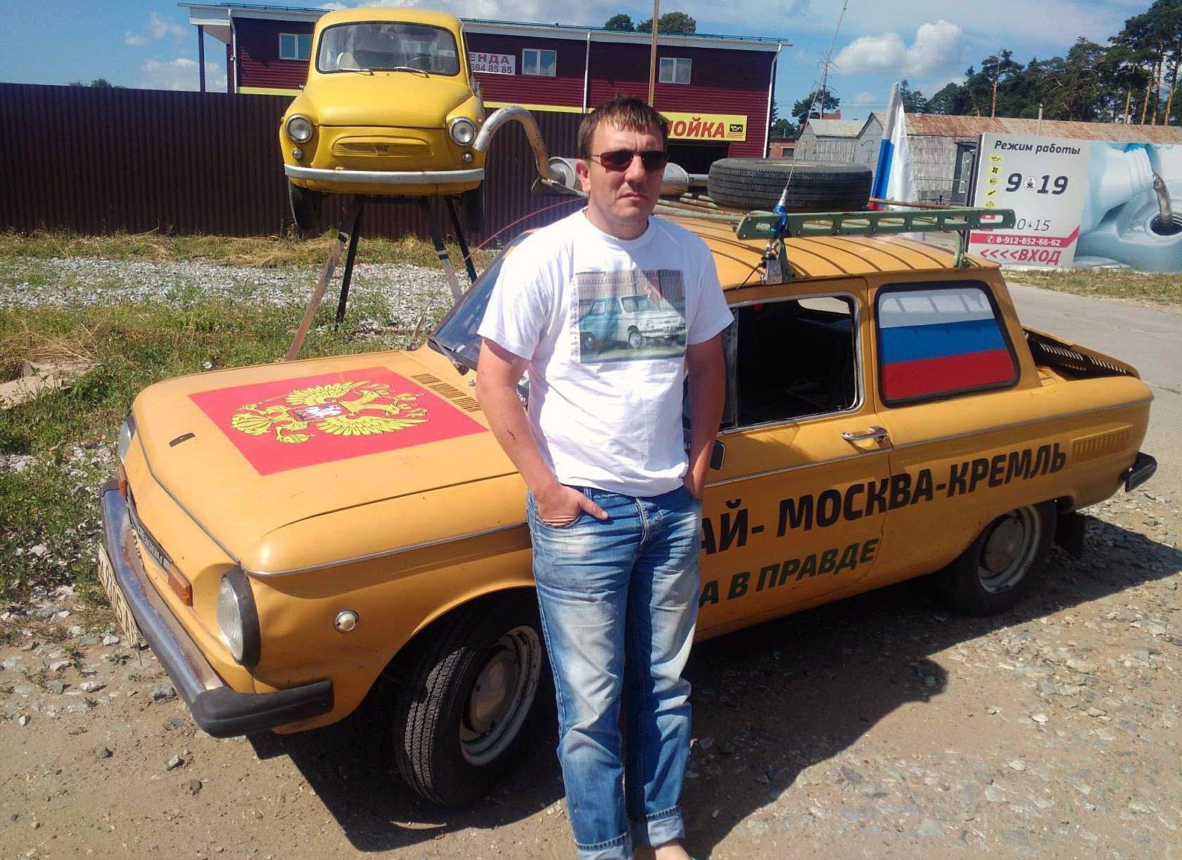 КПутину на«Запорожце»: зачем гражданин Бийска едет кпрезиденту