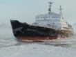 «Ледокол»: плывущие по тонкому льду