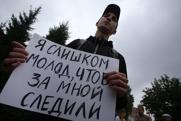 ВБердске молодой экстремист пытался уничтожить бывшую возлюбленную
