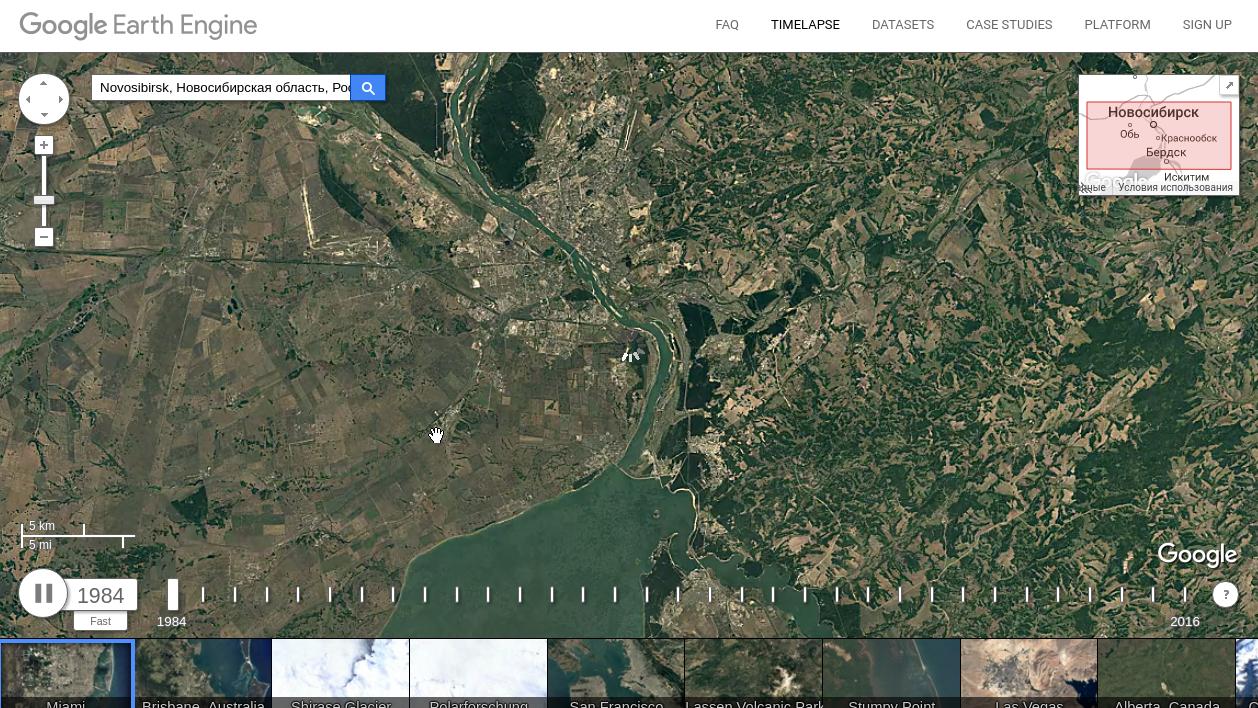 Google продемонстрировал, как изменялась Земля последние 30 лет
