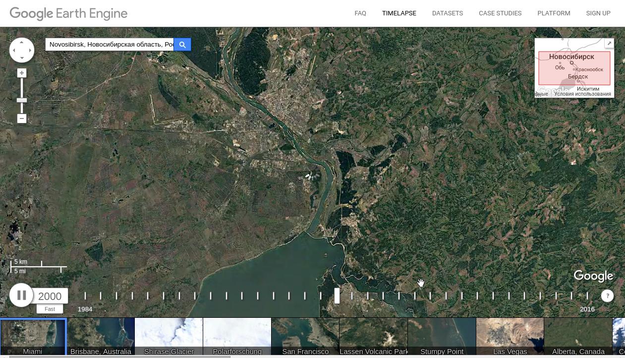 Google продемонстрировал, как изменился Петрозаводск запоследние 30 лет