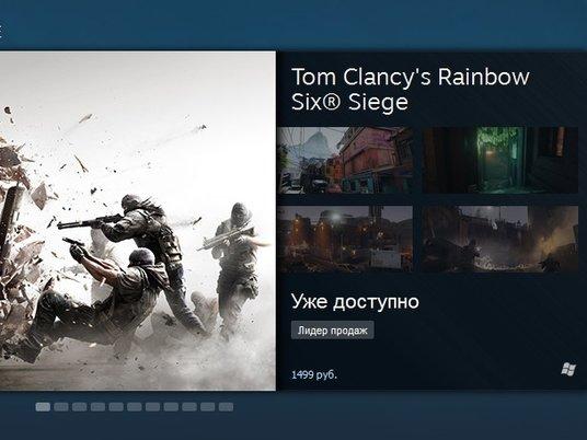 Цены на игры в Steam подскочат для российских геймеров