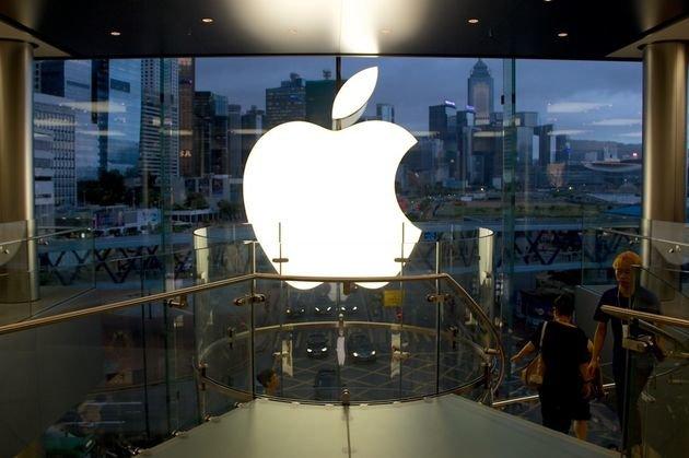 В Российской Федерации упали вцене iPhone 7