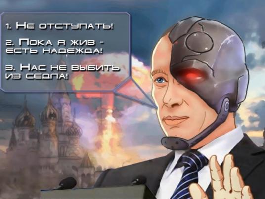 Путин против пришельцев: какие президенты попали в видеоигры