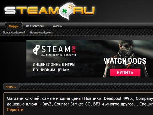Steam объявила о подорожании игр