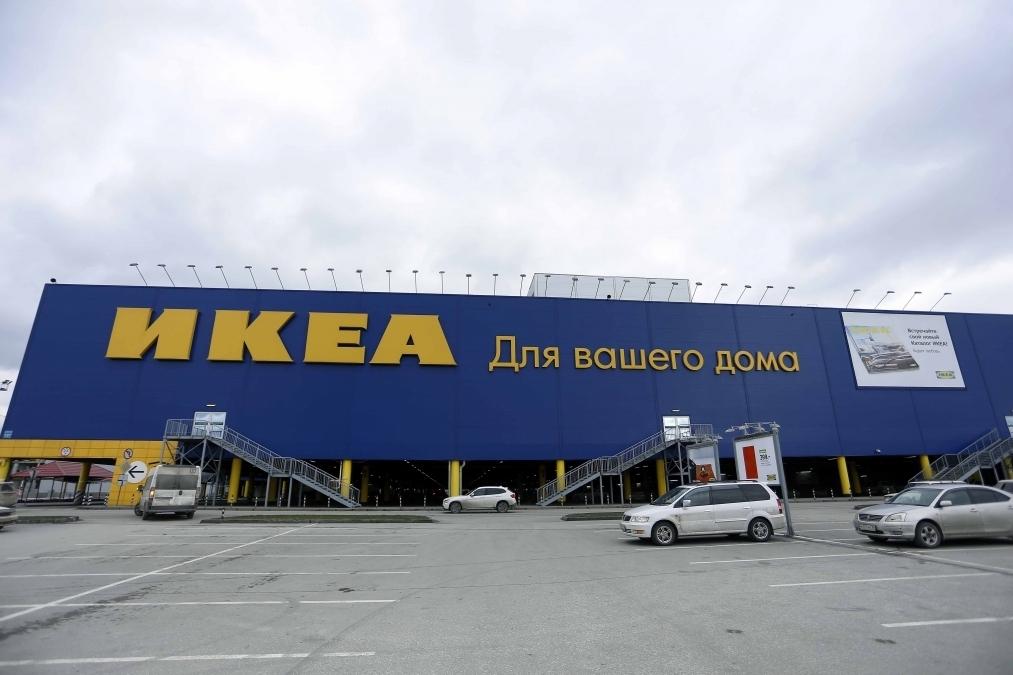 В Красноярске Есть Магазин Икеа