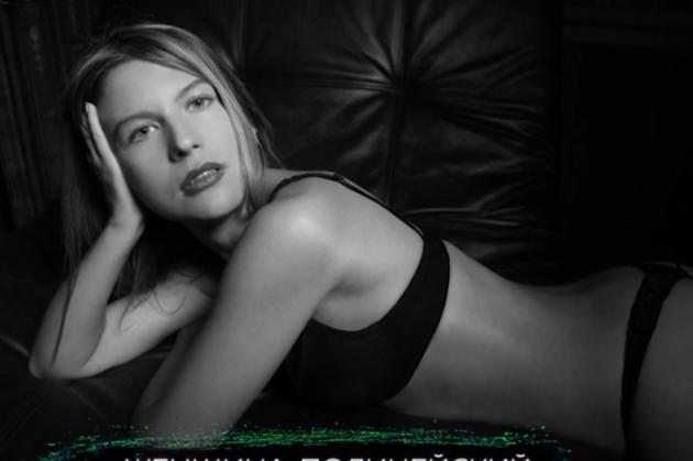 Доска объявлений фотосессия эротическая красноярск разместить объявление г уфа