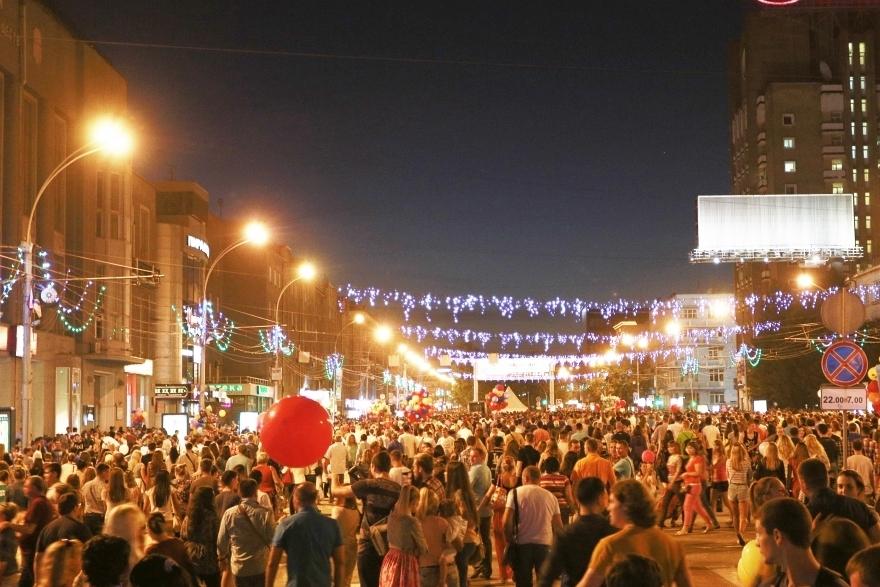 День города Новосибирска: полная программа