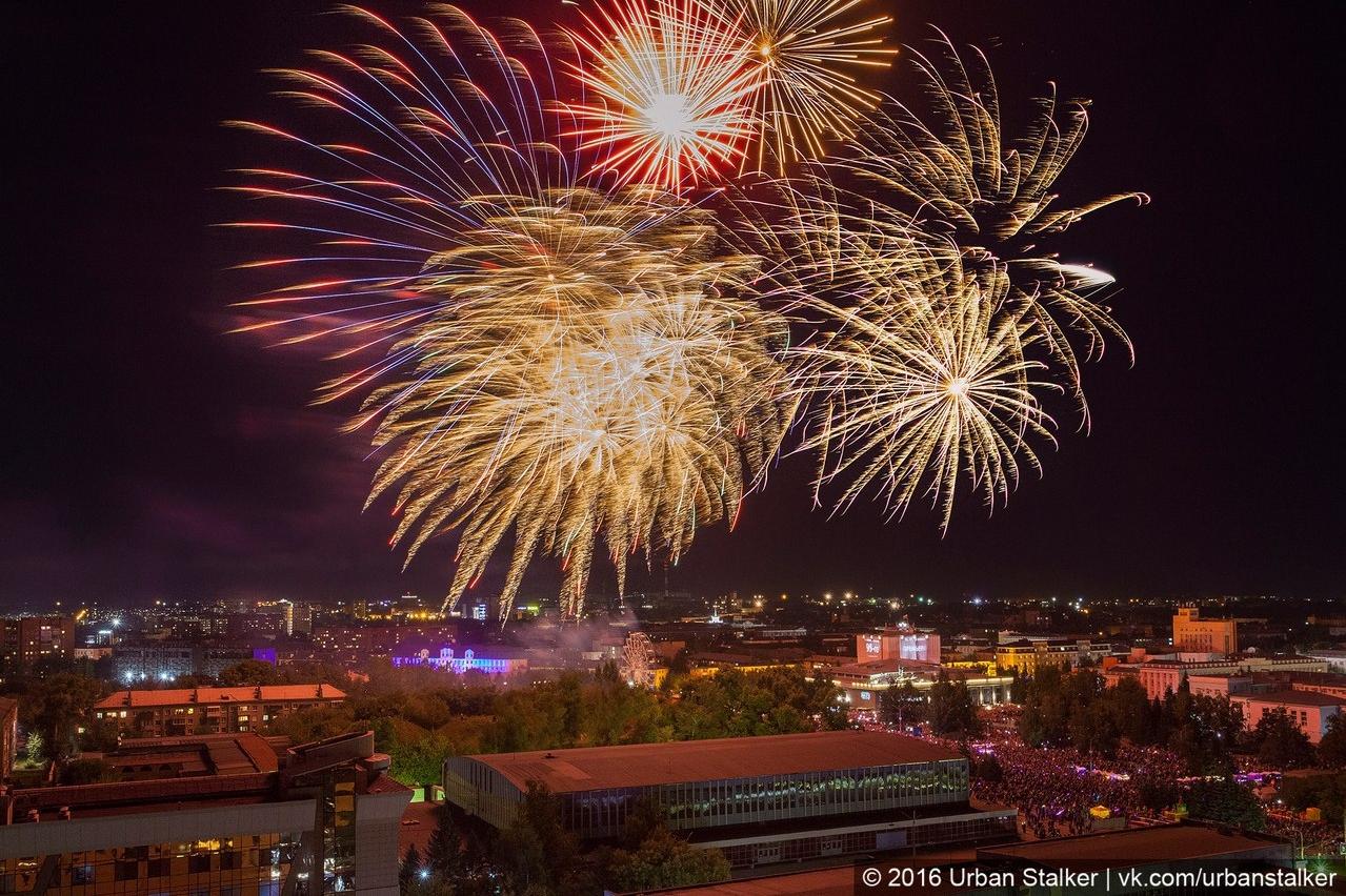 День города в Барнауле: полная программа