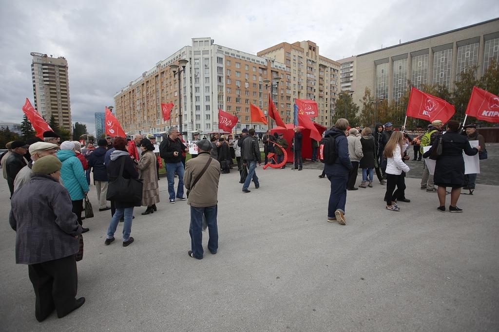 Новосибирские коммунисты провели митинг солидарности сСеверной Кореей