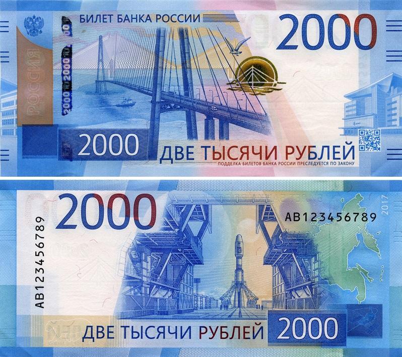 Деньги 1996 года фото русские антиквариат купить москва