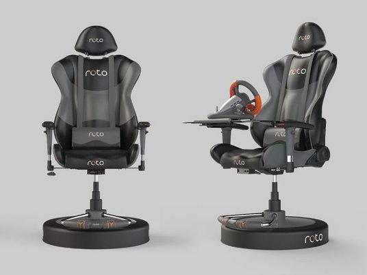Представлено кресло с эффектом виртуальной реальности