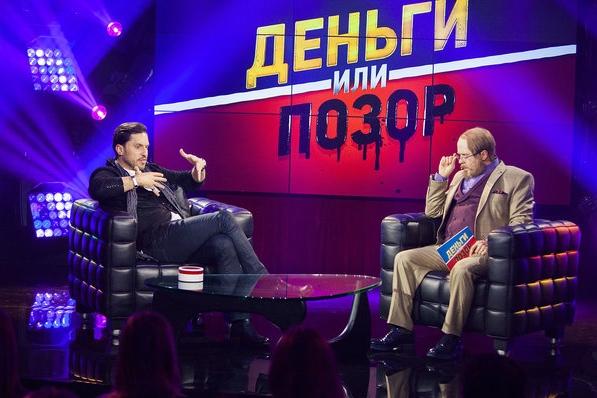 Новый сезон шоу «Деньги или позор» выйдет на ТНТ4