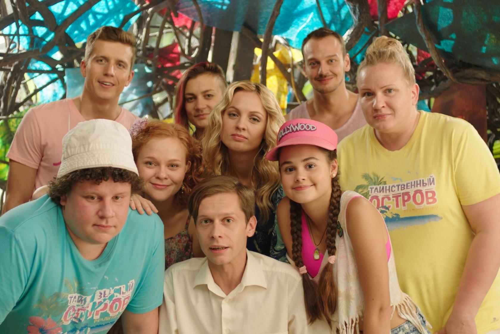 Герои сериала «Остров» похвалили Новосибирск