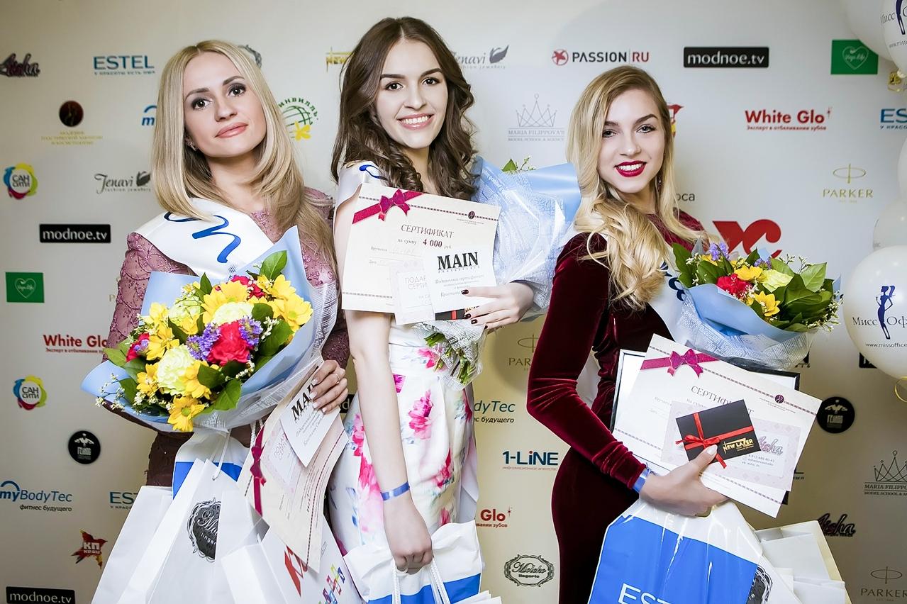 Сибирячки попали на международный конкурс красоты «Мисс офис»