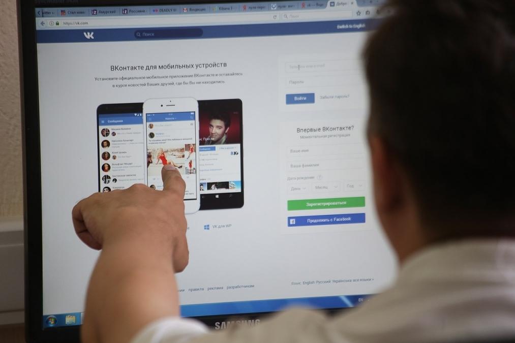 «ВКонтакте» запустил конкурс для молодых исполнителей