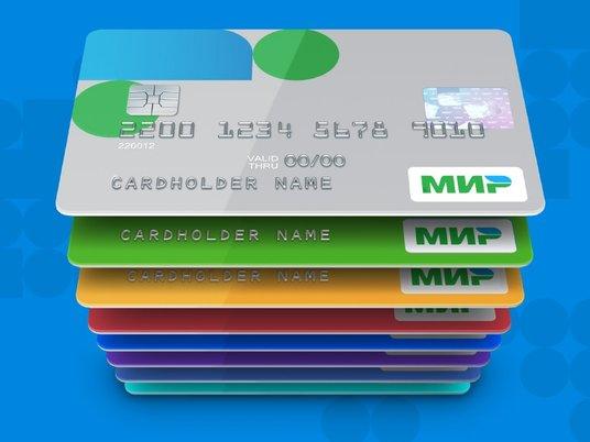 Система платежей «Мир» запустит конкурента Apple иGoogle Pay