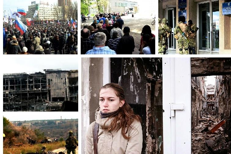 События в Донбассе решили экранизировать