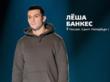 Решение Тимати в шоу «Песни» вызвало протест в Сети