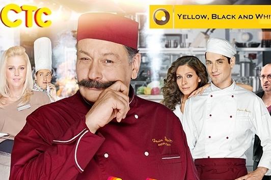 Спин-офф появится у сериала «Кухня»