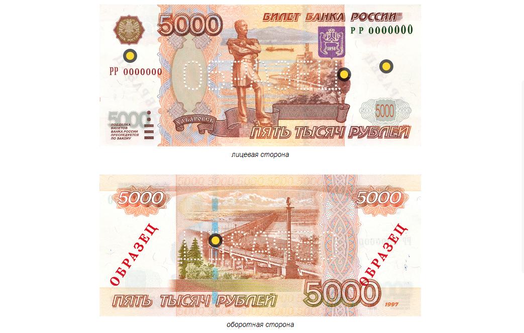 Игровые деньги: Евро | Распечатай и играй | 662x1043
