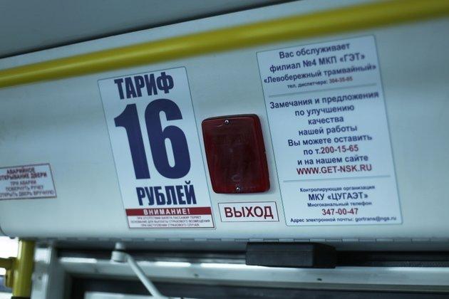 Стоимость билетов в новосибирске в кино афиша театров харькова музкомедия