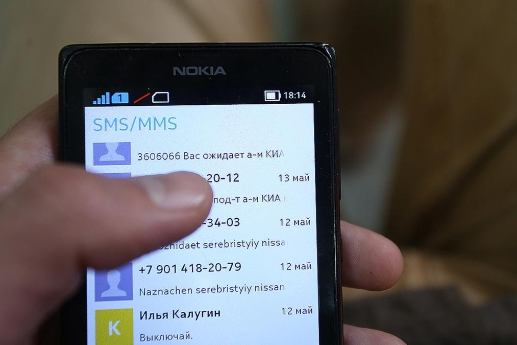 Внимание! Мошенники рассылают вирусы на Android по SMS и MMS - Новости Тулы  и области - MySlo.ru | 675x1013
