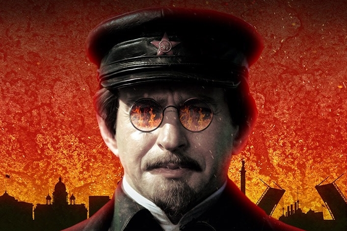 Netflix купил права на российский сериал «Троцкий»