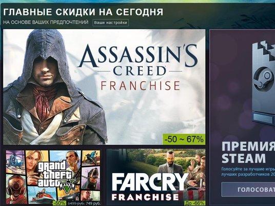Steam прекратил поддержку «устаревших» Windows
