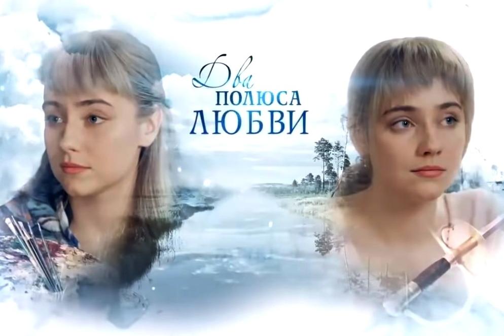 Мелодрама о сестрах-близнецах выйдет на России-1