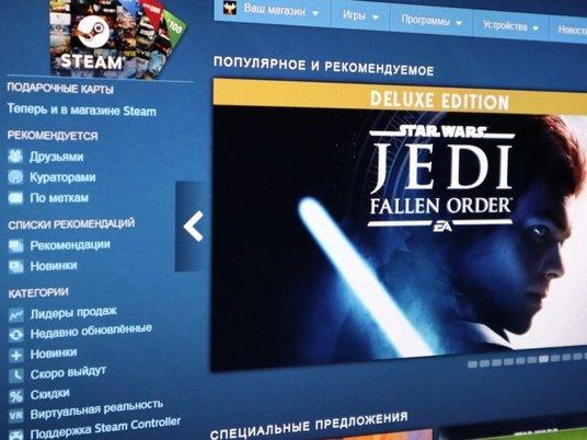 Игры Electronic Arts резко подорожали