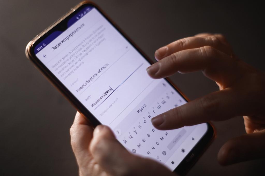 Регистрация в мобильном приложении
