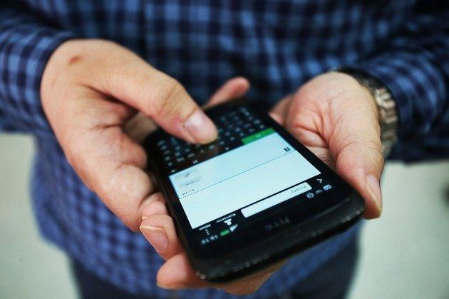 Госдеп разослал россиянам СМС с предложением денег