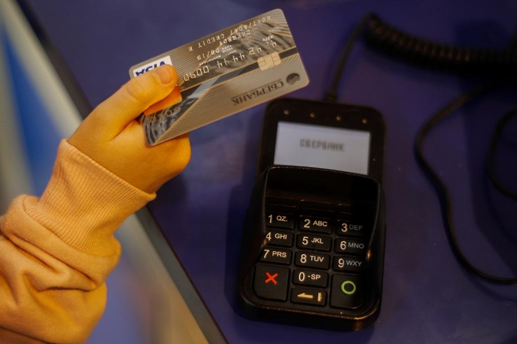 Банковская карта, платежный терминал